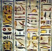 escrita-pictorica-egipcia300
